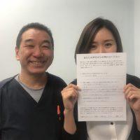H.K様 埼玉県にお住まいの女性32歳 会社員